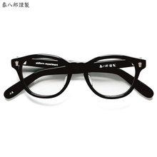 UE-170100-BLACK-1-thumb-600x600-30490.jpg