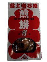 富士岩石祭.jpg