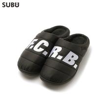 FCRB-202109-LOGO-thumb-600x600-47615.jpg