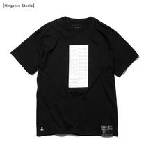 SOPH-210061-BLACK-900-LOGO-thumb-600x600-50114.jpg