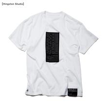 SOPH-210061-WHITE-900-LOGO-thumb-600x600-50116.jpg