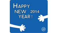 happy-new-year-2014.2.jpg
